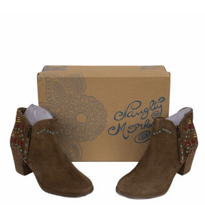 Naughty Monkey Tan Lupina Suede Ankle Booties 6.5